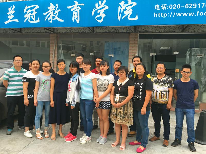 10月广州食品化验员资格证培训班合影