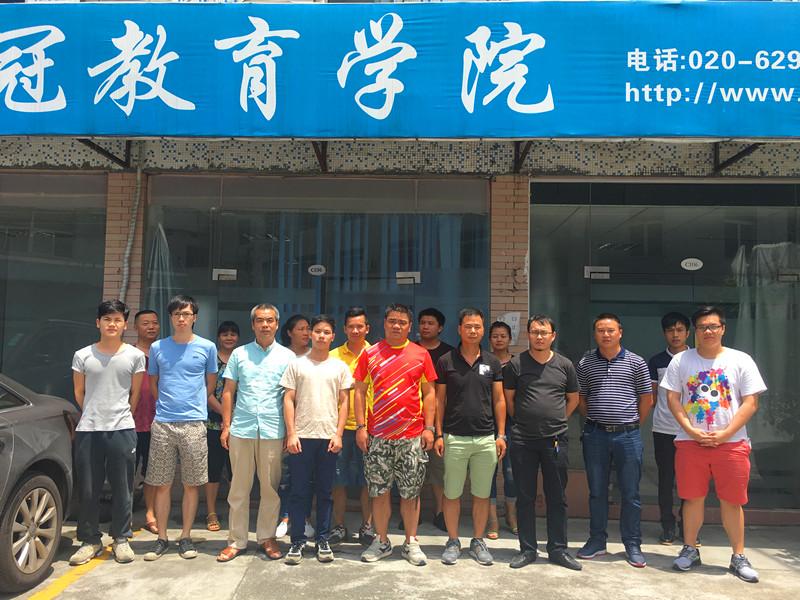 7月广州食品检验员资格认证培训课程学习