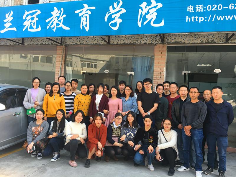 2017年12月广州食品检验员培训班合影