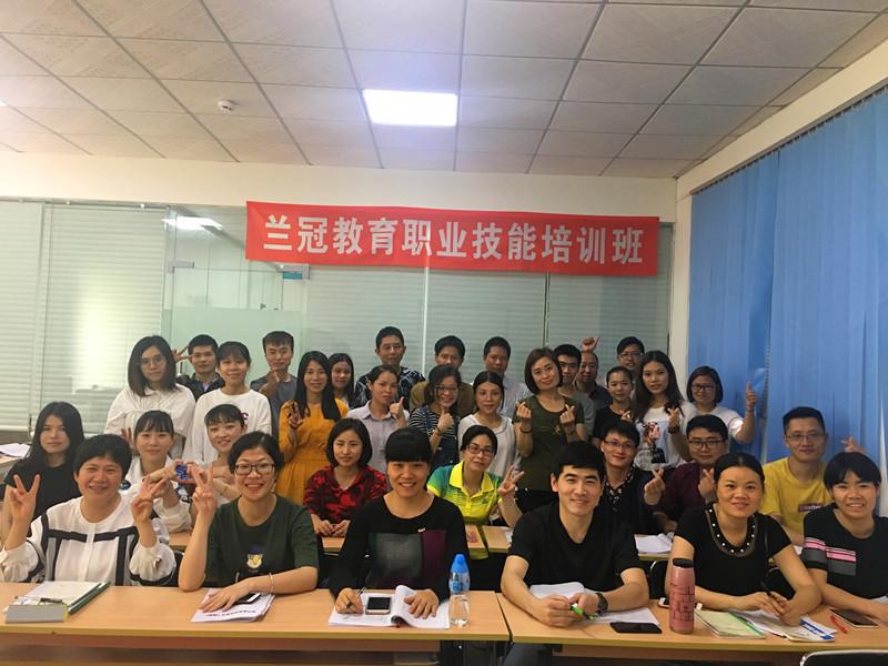 2018年3月广州食品化验员培训班略影