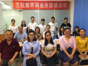 兰冠教育学院4月广州化验员培训班掠影