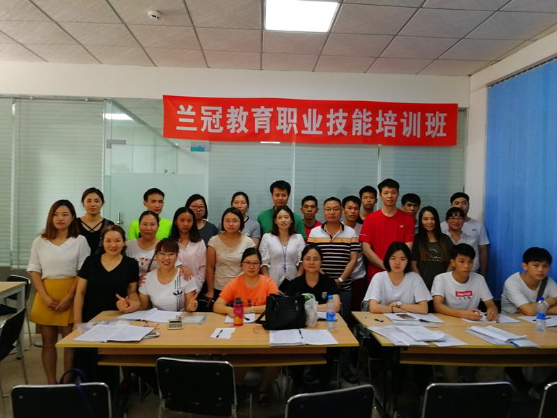 5月广州化验员培训班合影