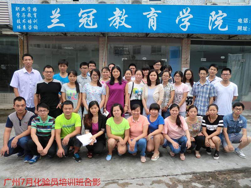 广州食品检测中心教你识别真假白兰地